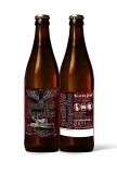 Bier - Deutsches Panzerbier - 1 Flasche inkl. 0,08€ Pfand - Schwarzbier